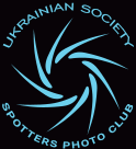 Ukrainian Society Spotters Photo Club